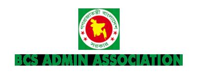 BCS Admin Association